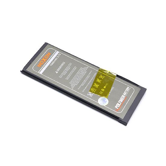 Baterija za Iphone 7 Moxom
