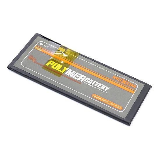 Baterija za Iphone 8 Moxom
