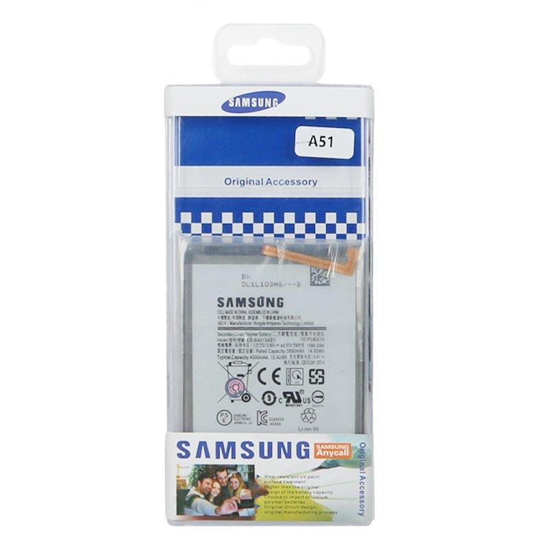 Baterija za Samsung A51