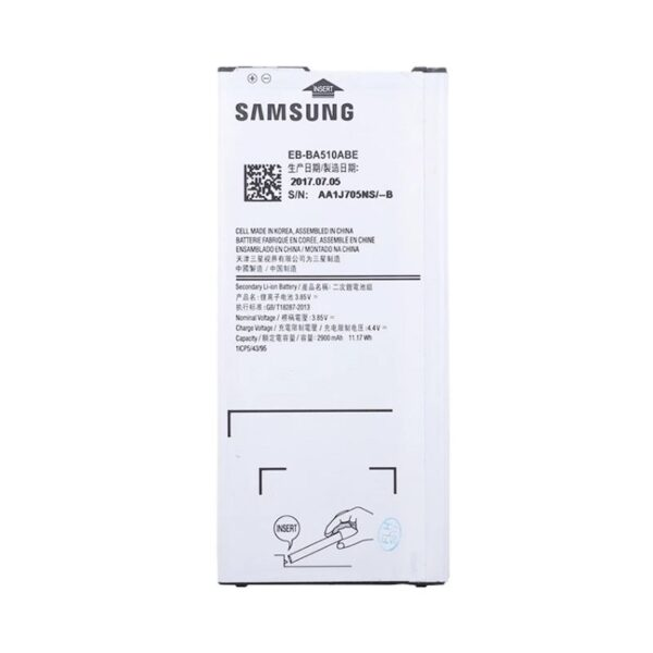Baterija za Samsung A510