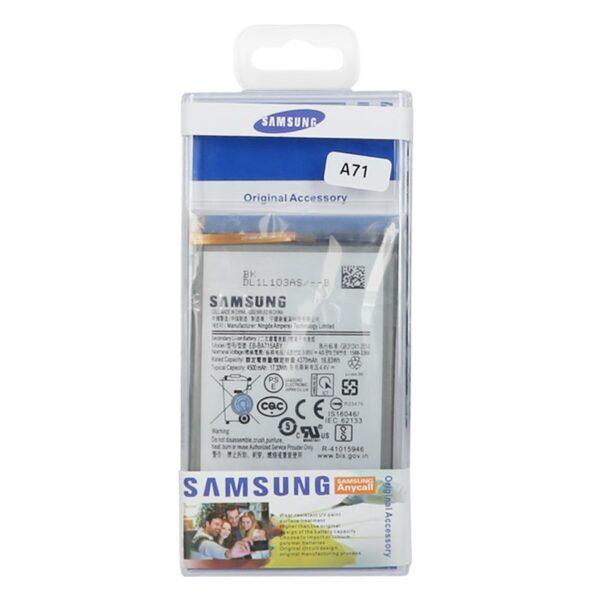 Baterija za Samsung A71