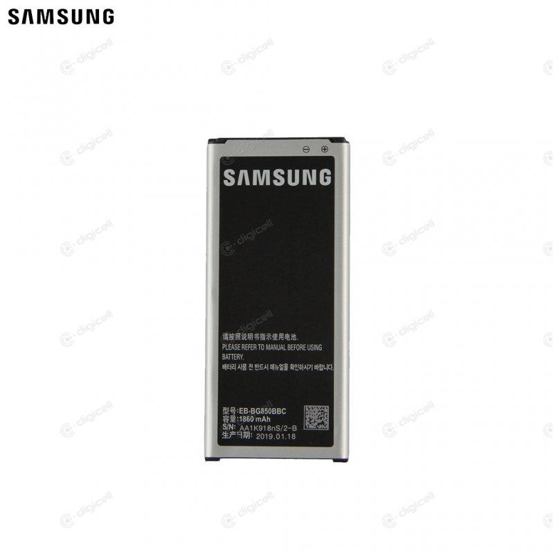 Baterija za Samsung Alpha