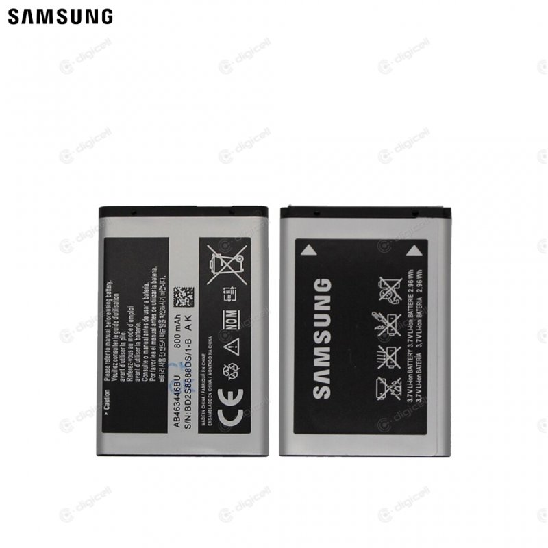 Baterija za Samsung E250