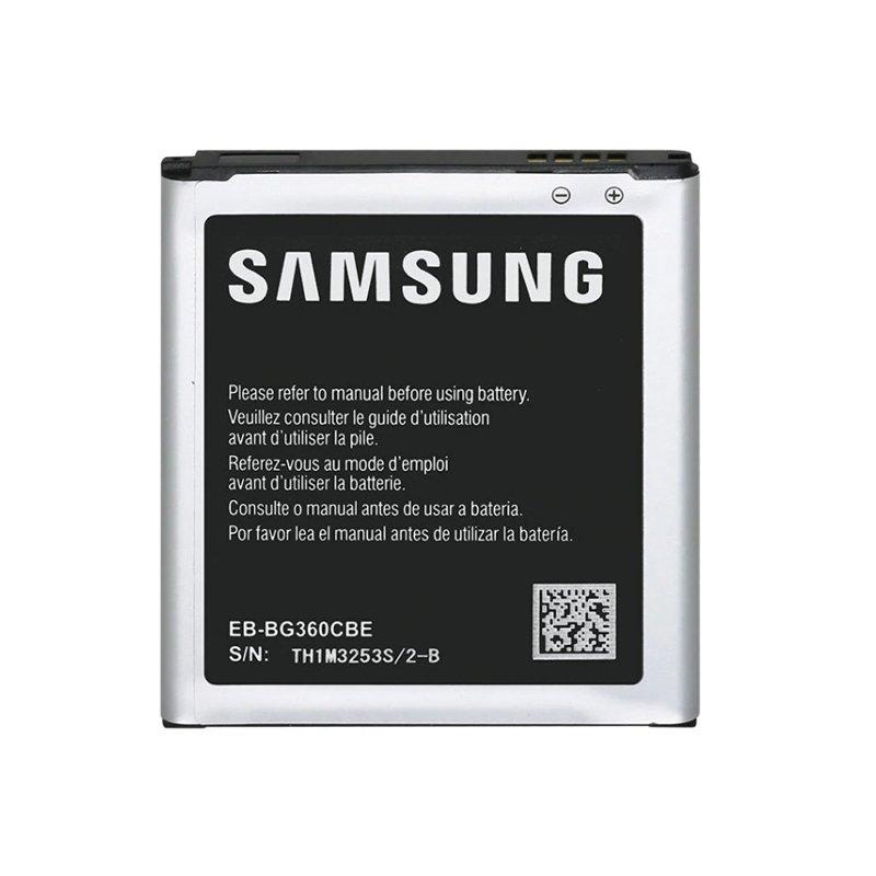 Baterija za Samsung G360