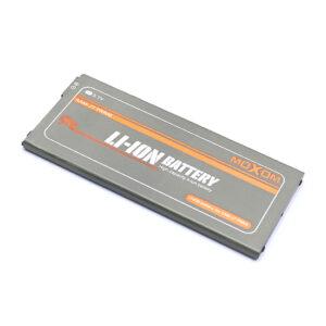 Baterija za Samsung G610F-J415F Galaxy J7 Prime-J4 Plus Moxom