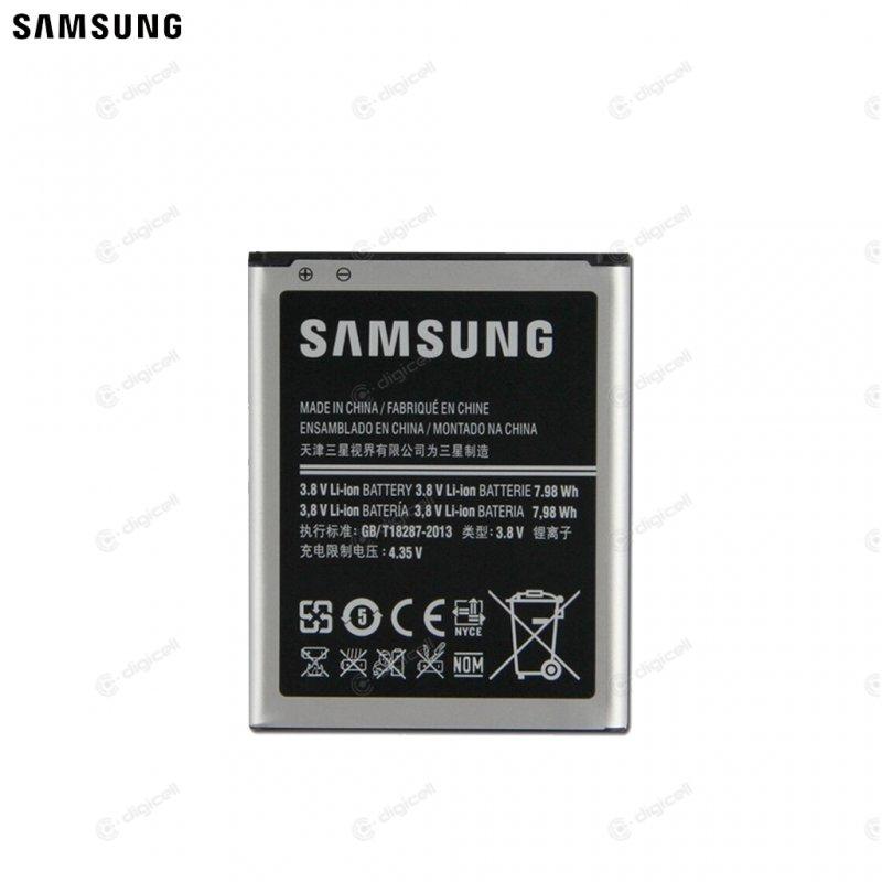 Baterija za Samsung I9060