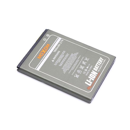 Baterija za Samsung I9100 Galaxy S2 Moxom