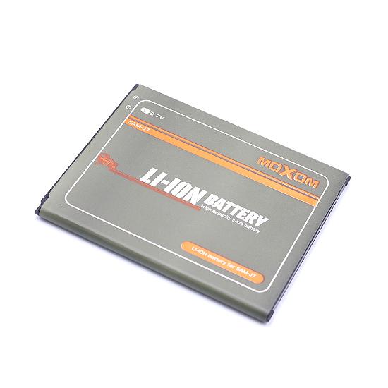 Baterija za Samsung J700-J400F Galaxy J7-J4 2018 Moxom
