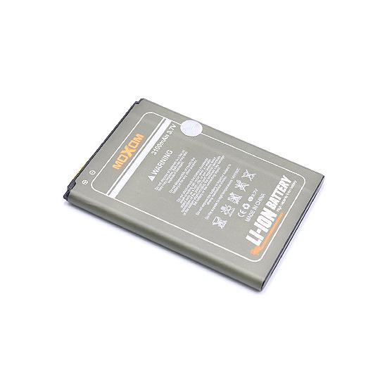 Baterija za Samsung N7100 Galaxy Note 2 Moxom