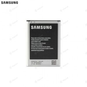 Baterija za Samsung Note 2