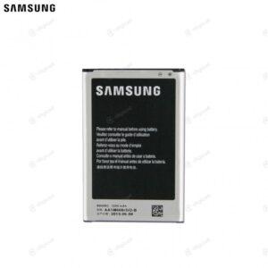 Baterija za Samsung Note 3