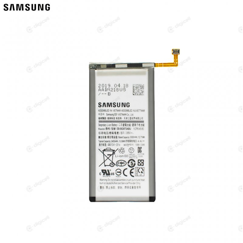 Baterija za Samsung S10
