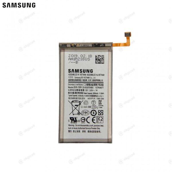 Baterija za Samsung S10e
