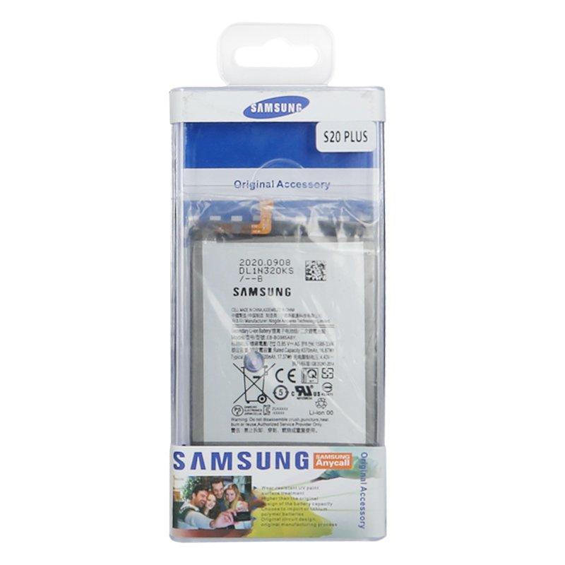Baterija za Samsung S20 plus