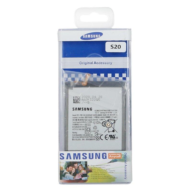 Baterija za Samsung S20