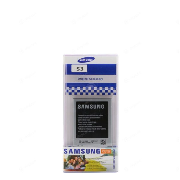 Baterija za Samsung S3