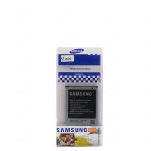 Baterija za Samsung S3 mini