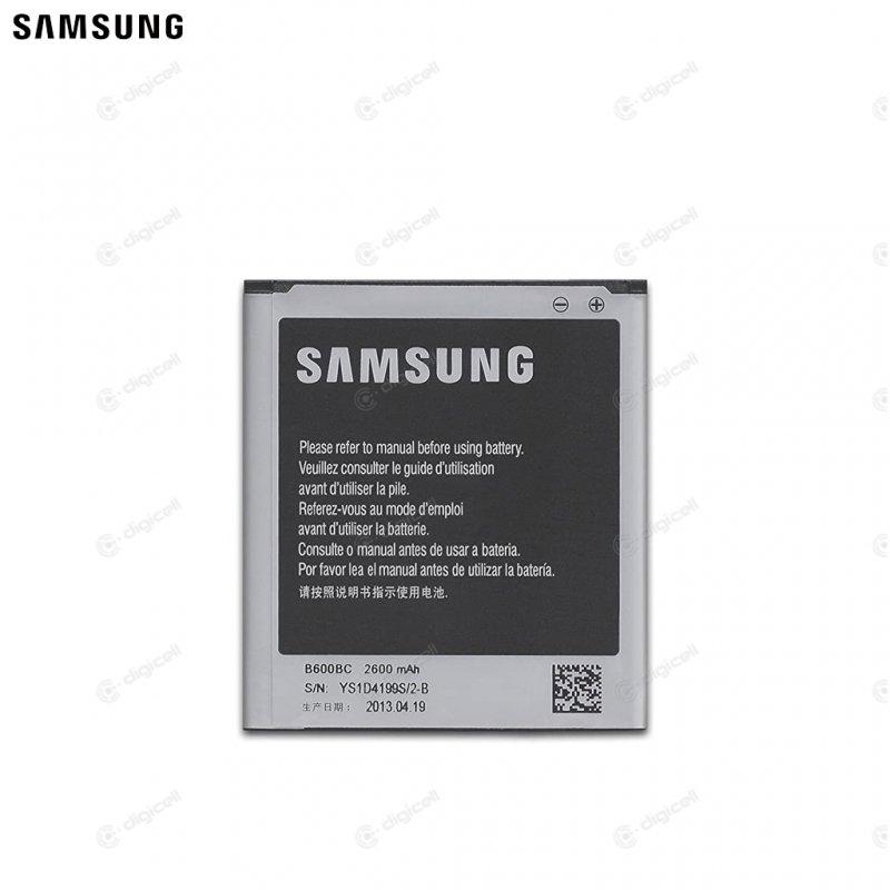 Baterija za Samsung S4