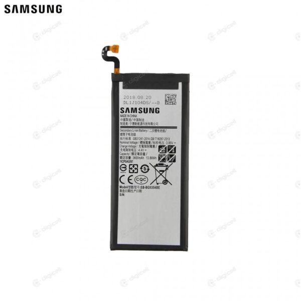 Baterija za Samsung S7 edge