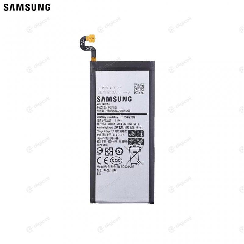 Baterija za Samsung S7