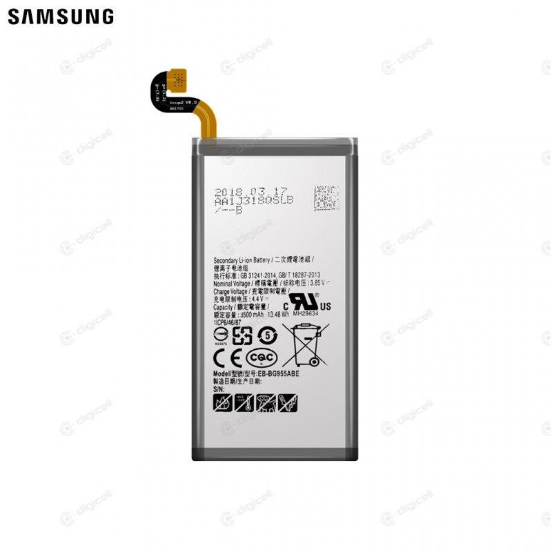 Baterija za Samsung S8 plus