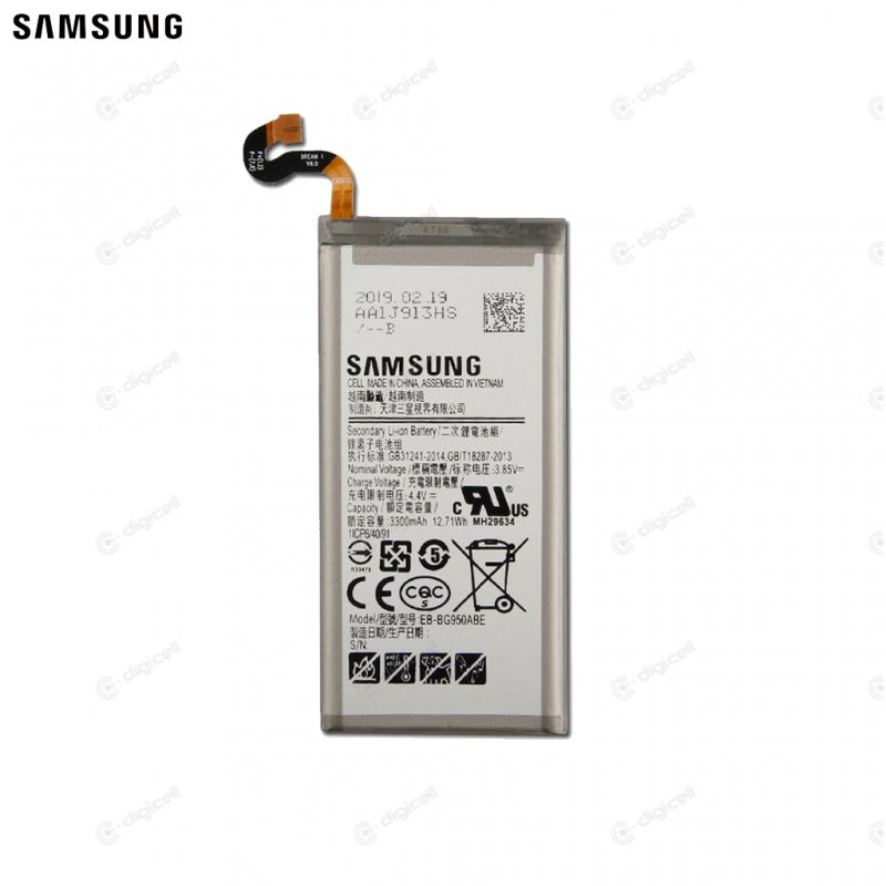 Baterija za Samsung S8