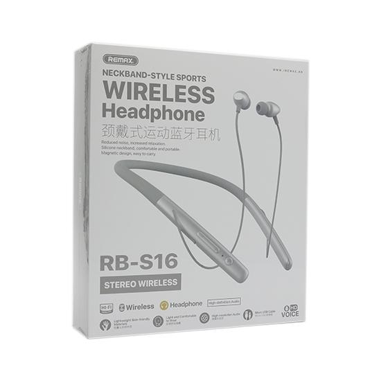 Bluetooth slušalice REMAX Sports RB-S16 bijele