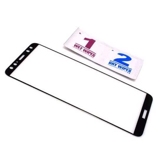 Folija za zaštitu ekrana GLASS 3D za Huawei Mate 10 Lite crna
