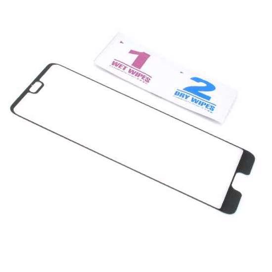 Folija za zaštitu ekrana GLASS 3D za Huawei P20 crna