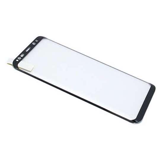 Folija za zaštitu ekrana GLASS BASEUS ARC za Samsung G955F Galaxy S8 Plus crna 3D