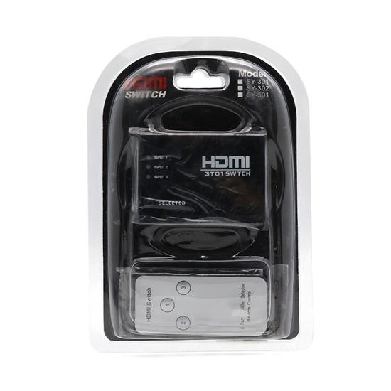 HDMI Switch 5 na 1 1080p